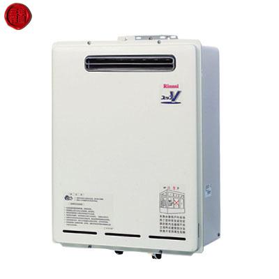 林内牌日本原装进口热水器v1611